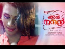 Njan Nandan Malayalam Short Film