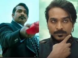 Vijay Sethupathi S Junga Movie Offical Trailer Released