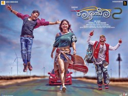 Raambo 2 Movie Review