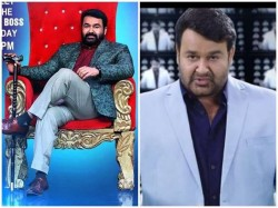 Bigboss Malayalam Contestants Remuneration Reports Spreading In Social Media