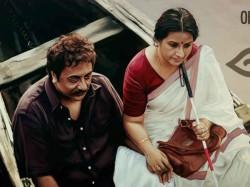 Imal Latest Malayalam Short Film