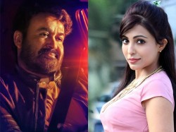 Actress Parvathi Nair Says About Neerali Movie