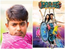 Asif Ali Talks About Iblis Movie Name