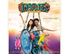 Asif Ali S Iblis Movie Release
