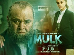 Mulk Bollywood Movie Review