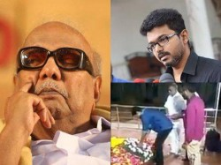 Vijay Palys Hits Last Respection Kalaignar