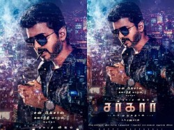 Vijay S Sarkkar Movie Song Sequences Leaked