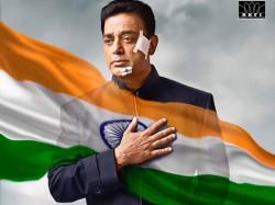 Viswaroopam 2 Movie Review