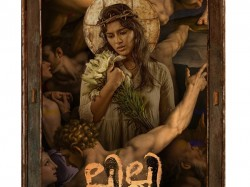Lilli Movie Review