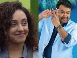 Bigg Boss Malayalam Surprise Film Screening Contestants