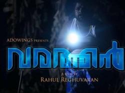 Latest Malayalam Short Film Varathan