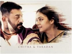 Chekka Chivantha Vaanam Movie Review