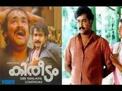 Lohithadas S Wife S Shoking Revealation About Kireedam Film Crew