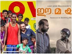 Iffk 2018 12 Movies Selected