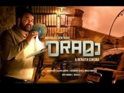 Drama Movie Review