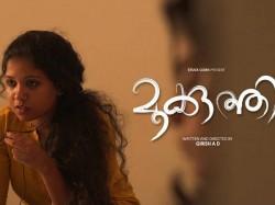Newmalayalam Short Film Mookuthi