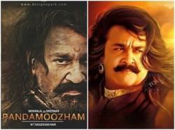 Va Shrikumar Menon Talks About Mohanlal S Randamoozham