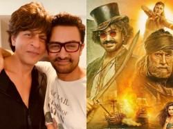 Shahrukh Khan Says About Aamir Khan