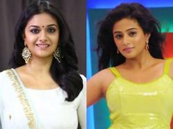 Keerthi Suresh Priyamani Ss In Ss Rajamouli S Film