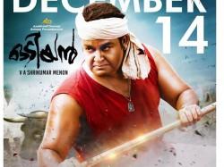 Odiyan Movie Release Day Celebrations