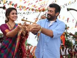 Viswasam First Single Adchi Thooku Gets 4 Million Views Less Than 15 Hours