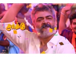 Ajith S Viswasam Movie First Song Released