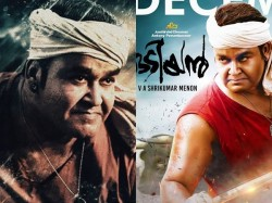 Mohanlal S Odiyan Movie Release Day