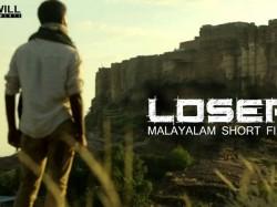 Loser Malayalam Short Film