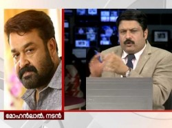 Mohanlal S Questions To Nikesh Kumar Latest Discussion