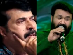 Mohanlal S Song And Mammootty S Expression See The Promo Video