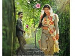 Neeyum Njaanum Movie Review