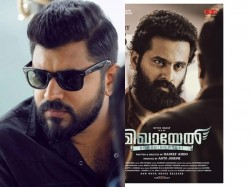 Nivin Pauly S Mikhael Will Release On Friday