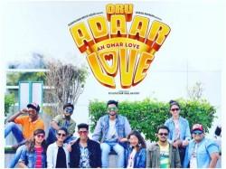 Oru Adar Love Malayalam Movie Review