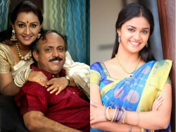 Details About Keerthy Suresh S Bollywood Debut