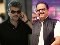 Spb Talking About Ajith S Film Entry