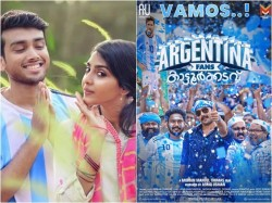 Argentina Fans Kaattoorkadavu Movie Review