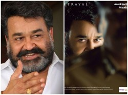 Mohanlal Surprise Facebook Post