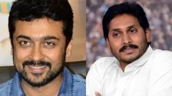 Suriya Says About Y S Jaganmohan Reddy
