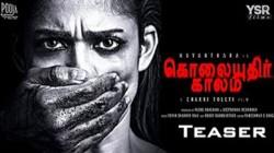 Nayanthara S Kolayuthir Kalam Movie High Court Order