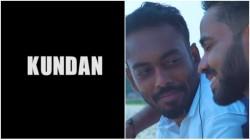 Malayalam Short Film Kundan