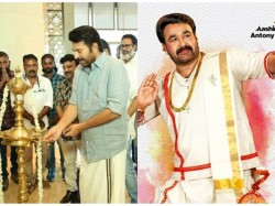Mohanlal And Mammootty S Film Release On Onam
