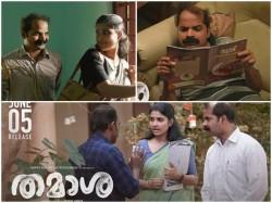 Thamasha Movie Review