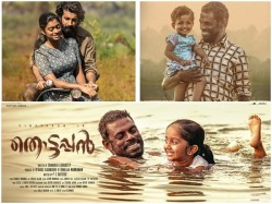 Thottappan Movie Review