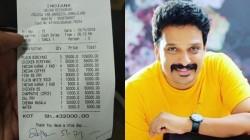 Aneesh Upasana Posted A Restaurant Bill From Somalia