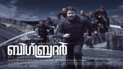 Mohanlal Bigbrother Movie Second Poster Out