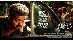 Thalapathy Vijay S Bigil Movie Trailer Release Date