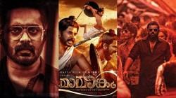 Malayalam November Movie Releases