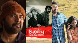 Mammootty S Peranbu Movie Selected For Korean Indian Film Festival