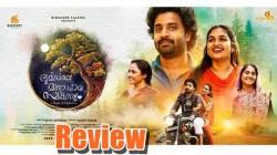 Deepak Pamabol And Prayaga Martin Starring Bhoomiyile Manohara Swakaryam Movie Review