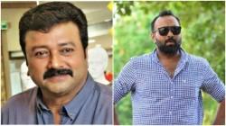 Director Omar Lulu Jayaram Movie Updates